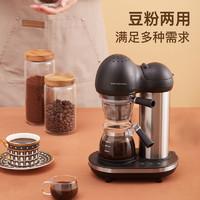 美式全自动咖啡机家用小型研磨一体办公室现磨咖啡壶煮
