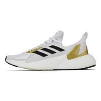 adidas 阿迪达斯 FY2347 男士运动跑步鞋