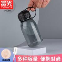 富光塑料杯运动水杯男女学生便携随手太空杯耐高温大容量户外健身夏季柠檬茶杯子 黑色500ML