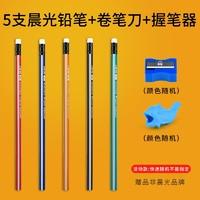 M&G 晨光 铅笔 5支 +卷笔刀+握笔器