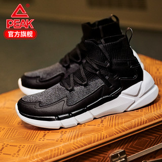 PEAK 匹克  匹克高帮休闲鞋男2021新款韩版时尚潮流高帮百搭舒适运动板鞋男鞋