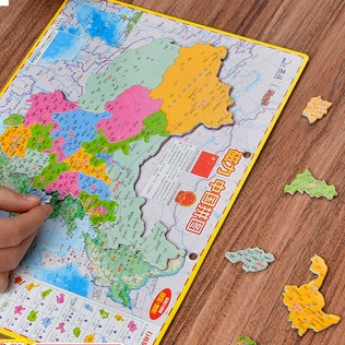 阔步 磁力地图拼图