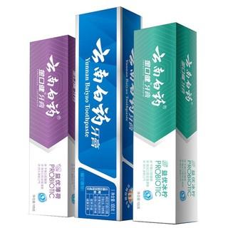PLUS会员 : YUNNANBAIYAO 云南白药 牙膏3支装(留兰香100g+薄荷清爽型105g+冰柠105g)