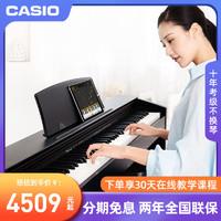 CASIO 卡西欧 PX870 电子钢琴 88键重锤 px770升级