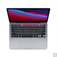 Apple 苹果 MacBook Pro 13.3英寸笔记本电脑(Apple M1、16GB 、256GB SSD)