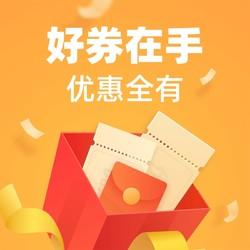 微信1元/2元还款券;招商银行5元商城通用券和现金红包抽奖
