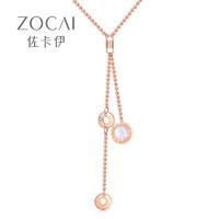 Zocai 佐卡伊珠宝  C80224T 女士圆爱母贝钻石项链