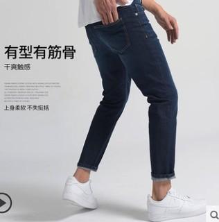 ERQ 黑牡丹牛仔裤男修身小脚裤直筒潮牌牛仔长裤男士高弹力韩版 深蓝九分裤31
