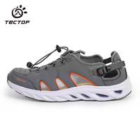 TECTOP 探拓 探拓(TECTOP)跑步鞋 涉水鞋徒步溯溪鞋 女款深灰/粉红