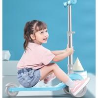奈洋洋 儿童滑板车 折叠款