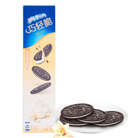 OREO 奥利奥 薄脆夹心饼干 柔滑香草慕斯味 95g