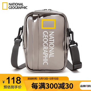 京东PLUS会员 : NATIONAL GEOGRAPHIC 国家地理  N08700 女士单肩斜挎包