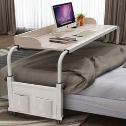 LISM 床上电脑桌 0.8m套餐一无主机木纹色