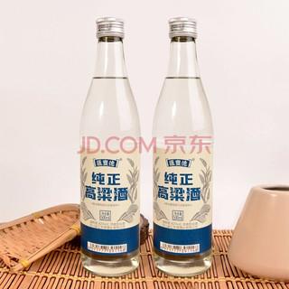 汇丰德 42度浓香型高粱酒 组合装 500ml*2
