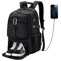 T.GURU 旅行大师 可扩容大容量背包旅行双肩包出差行李包干湿分离健身休闲旅游背包直接登机