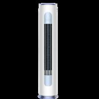 GREE 格力 云逸-Ⅱ KFR-72LW/NhGm1BAs 立柜式空调  3匹