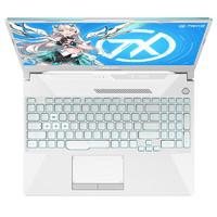 17日0点:ASUS 华硕 天选2 15.6英寸游戏笔记本电脑(i5-11400H、16GB、512GB、RTX3050、144Hz)