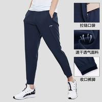 LI-NING 李宁 李宁夏季运动裤男凉爽透气运动长裤