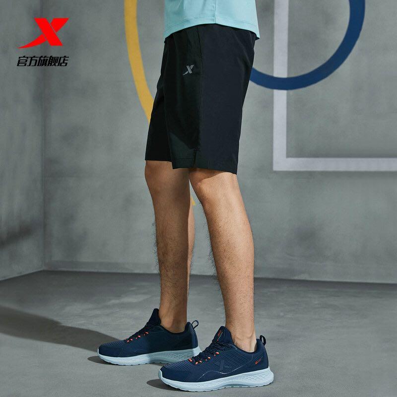 15日0点 : XTEP 特步 880229670054 男士健身训练短裤