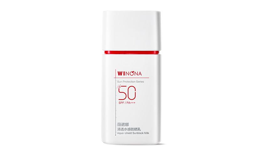 10点开始、黑卡会员 : WINONA 薇诺娜 清透水感防晒乳50g SPF50 PA+++