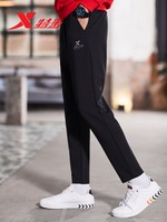 XTEP 特步 特步运动裤男2020春季新款裤子男宽松直筒男士针织长裤运动休闲裤