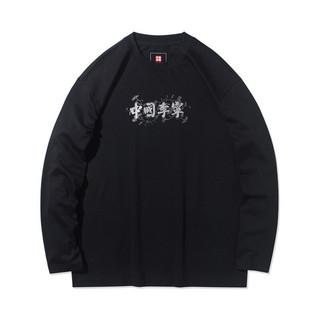 LI-NING 李宁 男子运动T恤 AHSR833-1 黑色 XL