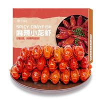 直播专享:今锦上  麻辣小龙虾   中号虾15-25只 700g*3盒装