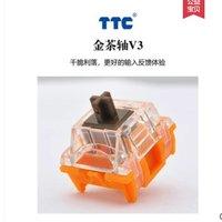 TTC兄弟月白轴金粉轴金茶金红V3静音茶轴机械键盘轴体开关试轴器 TTC金茶轴 4个 现货官方标配