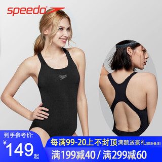 SPEEDO 速比涛 速比涛(Speedo)泳衣女防晒抗氯开放露背遮肉显瘦竞技速干游泳衣2020新款 黑色 38(170-175)码