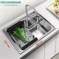 Micoe 四季沐歌 M-B1002(58)304不锈钢拉伸水槽套装