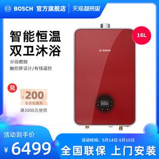 BOSCH 博世  Bosch博世燃气热水器JSQ31-AS2 16升精控恒温家用天然气6800 F