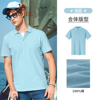 XBB203069 男士短袖Polo衫