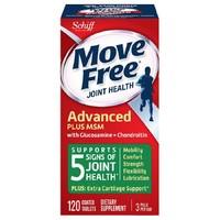 补贴购、限新用户:Move Free 益节 氨糖软骨素钙片 绿瓶 120粒