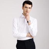 YOUNGOR 雅戈尔 纯棉舒适保型绅士长袖衬衫 白色 40