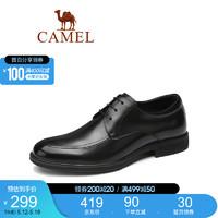 CAMEL 骆驼 Camel/骆驼官方店男鞋 春季商务正装皮鞋男软底爸爸鞋工作鞋 A012148910,黑色 41