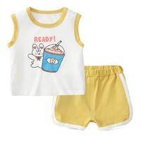懿琪宝贝  宝宝背心套装 黄色 多款可选