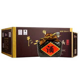 Niulanshan 牛栏山 牛栏山二锅头52度精品十五(15)清香型高度白酒500ml*6瓶 整箱