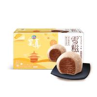 限地区:Nestlé 雀巢 呈真 巧克力味 糯米糍 冰淇淋 6支装