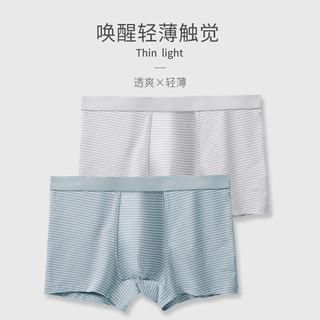 AIMO 埃茉 1813 男士纯色抗菌内裤 3条装