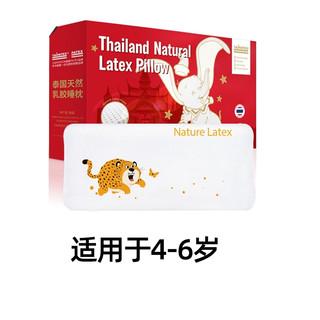 TAIPATEX 儿童乳胶枕幼儿枕宝宝枕 呆萌小豹子款 小款