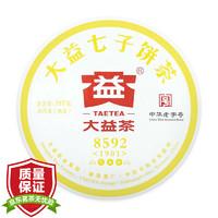 TAETEA 大益 普洱茶 熟茶 饼茶8592 357g(1901批次)