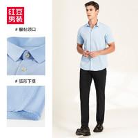 Hodo 红豆 HMDJF1C1706-1 男士衬衫
