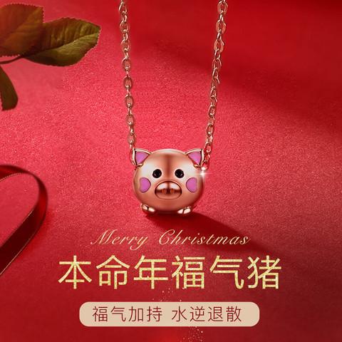 T400  小猪925银项链女锁骨链 玫瑰金