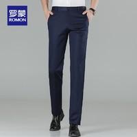 ROMON 罗蒙 S6K012301 男士休闲裤