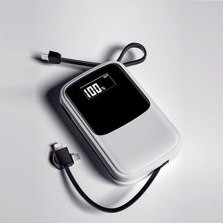 智能数显移动电源 10000毫安时大容量Type-C小巧迷你便携充电宝A 白色