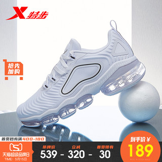 XTEP 特步 特步男鞋运动鞋男2021夏季跑鞋男士气垫鞋AIR MEGA2.0减震跑步鞋