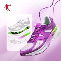 QIAODAN 乔丹 巭PRO BM13210297 马拉松慢跑跑鞋