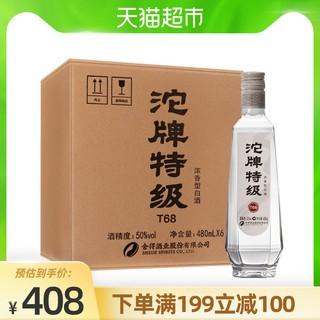 沱牌 舍得T68特级酒50度480ml*6瓶整箱装浓香型光瓶装粮食白酒