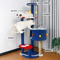 CHONLDERL 宠袋 太空大冒险豪华猫爬架