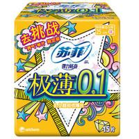 Sofy 苏菲 极薄0.1 日用卫生巾  250mm 15片